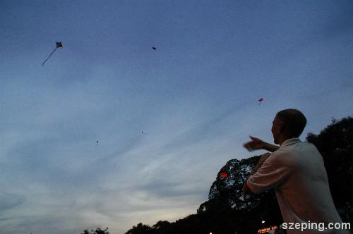 kite-2.jpg