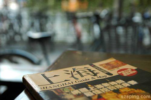 sh_book.jpg