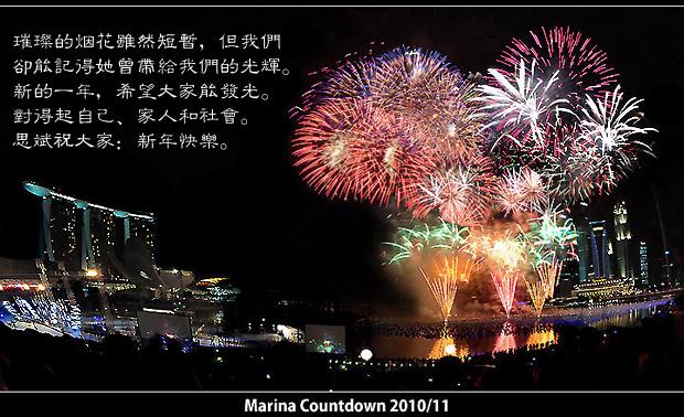 szeping-2011fireworks.jpg